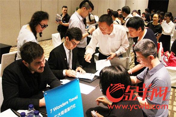 200多家广州同业整场一直与南美业者保持着积极热烈的交流.jpg