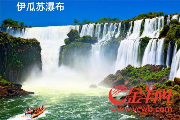 近距离观赏世界上最宽的瀑布.png