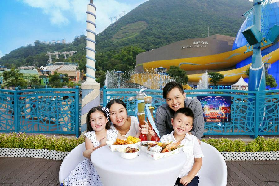 香港海洋公园推出夏日夜场优惠