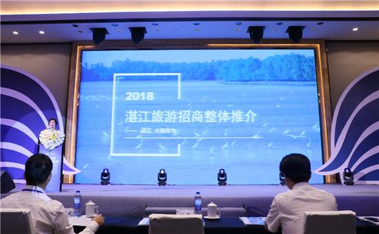 配图2:湛江市旅游局局长推介旅游招商项目.jpg