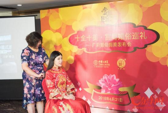 weixinjietu_20180622143009.png
