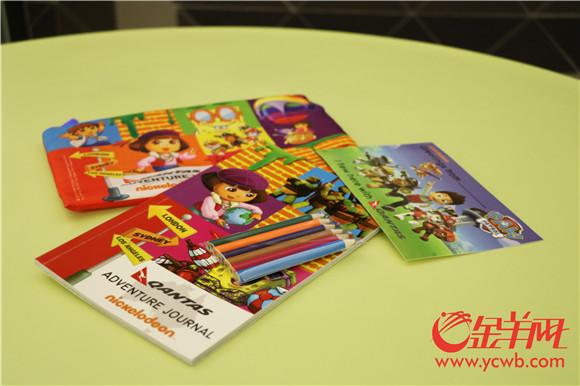 △为小朋友准备的画册及小玩具.jpg