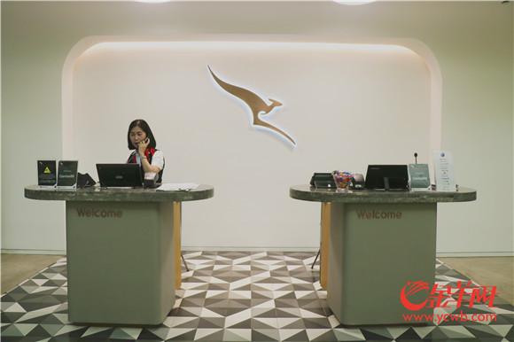 △位于香港国际机场的澳航贵宾室.jpg