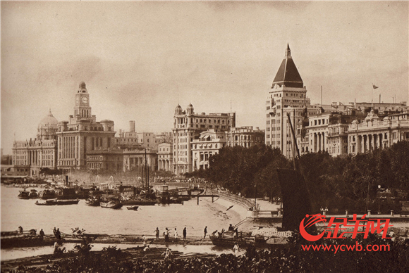 1. View of the Bund in 1934.jpg