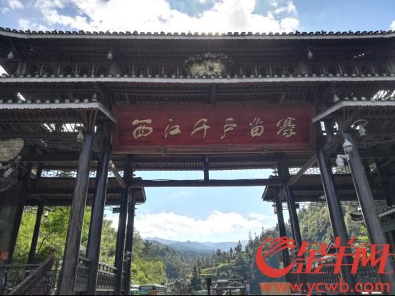进西江千户苗寨,听人说史体验非遗文化372.png