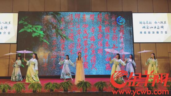 锦绣潇湘广州邀客 乘1小时高铁畅游783.png