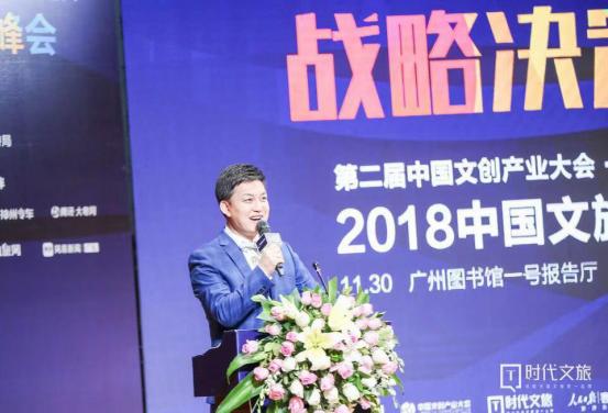 首个本土打造的全国性文旅行业营销峰会落地广州473.png