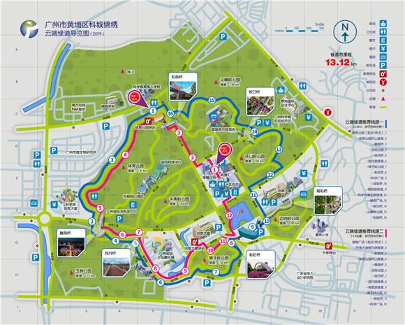 11、绿道游览图 图片由黄埔区住房和城乡建设局提供.jpg