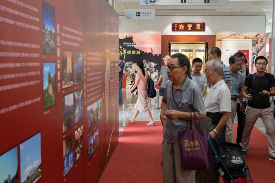 2019江西红色文化旅游推广季活动在广州收官,百趟红色旅游专列驶向瑞金-20190918-楚纯878.png